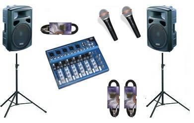 מערכת הגברה SoundKing B