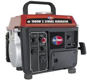 השכרת גנרטור 700 וואט