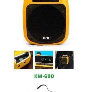 חגורת הגברה KMF-690